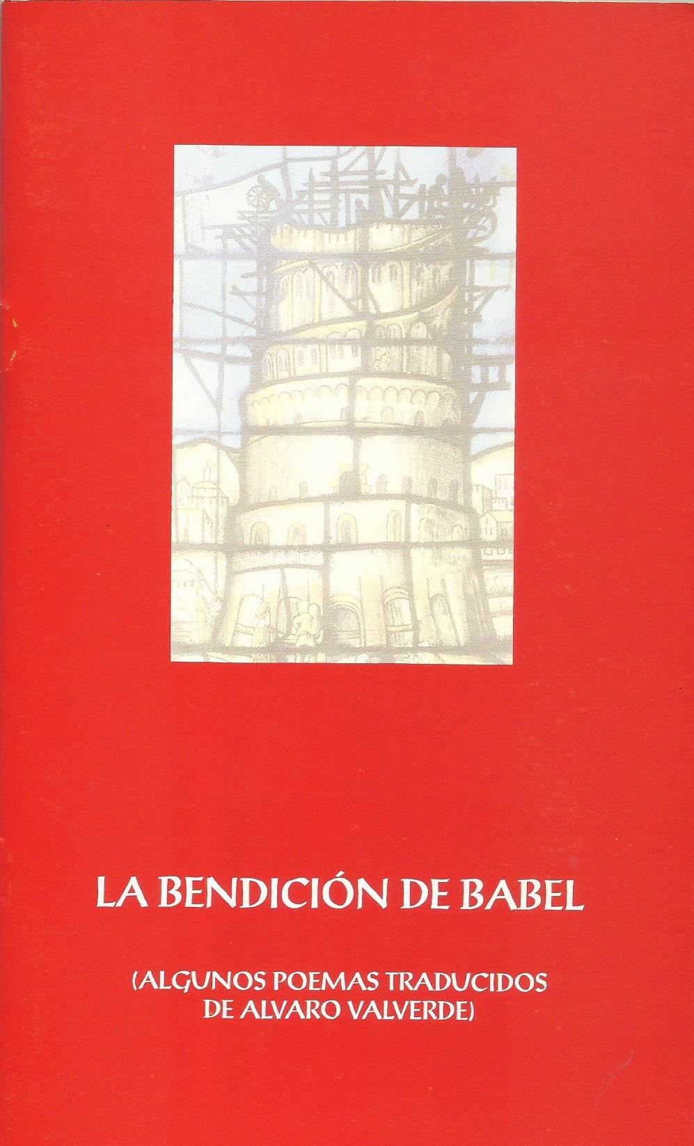 La bendición de Babel